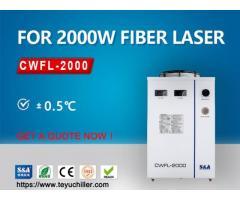 Przemysłowy agregat chłodzący do chłodziarki laserowej